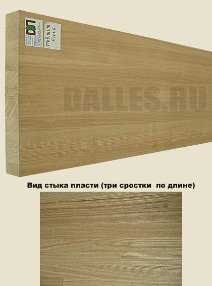 Мебельный щит СОСНА - derevospbru