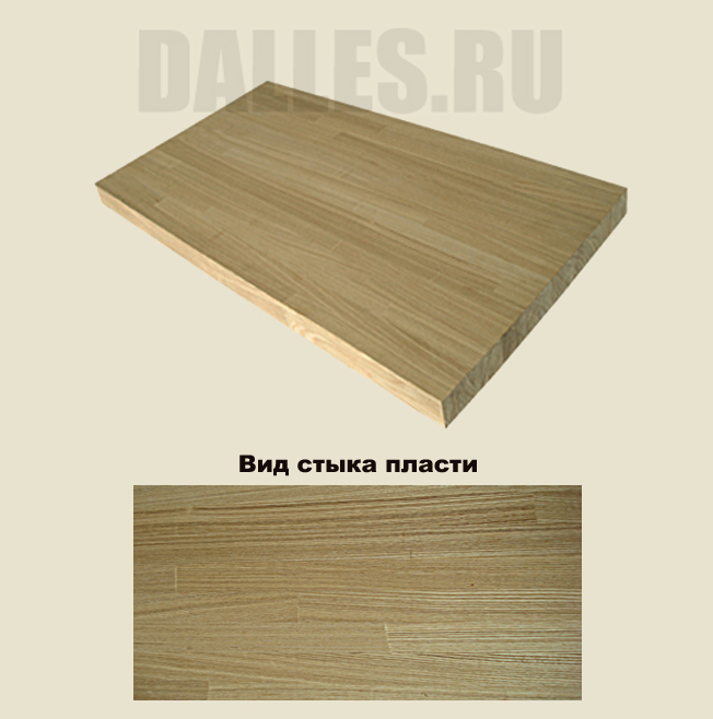 Мебельные щиты из сосны - купить в Москве по низкой цене в
