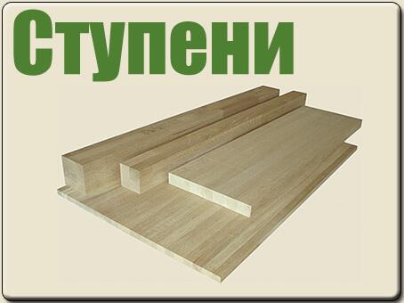Балясины из дерева в Ростове-на-Дону Сравнить цены