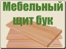 Столярный верстак цена, где купить в России, стр 3