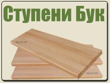 Клеёный мебельный щит из массива сосны