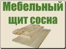 Кухонная мебель из натуральной древесины