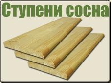 мебельный щит из дуба цена розничная и оптовая